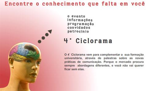 ciclorama+eca+usp.jpg