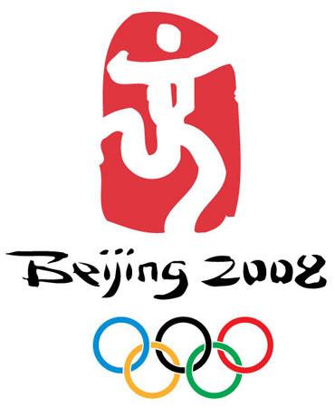 Logo das Olímpiadas