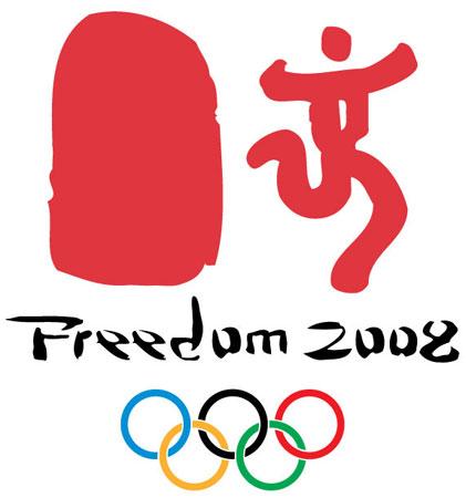 Logo Freedom Beijing 2008