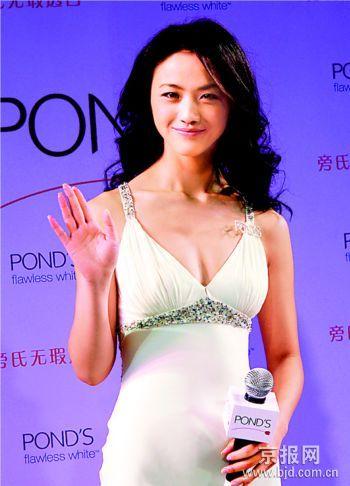 Tang Wei