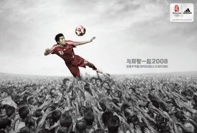 Olímpiadas Pequim 2008