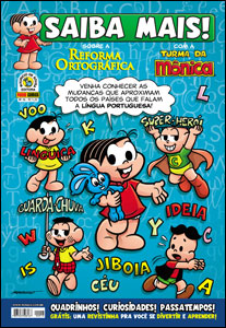 reforma_ortografica-turma-monica