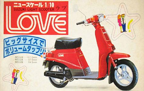 Suzuki-Scooter_Michael-Jackson