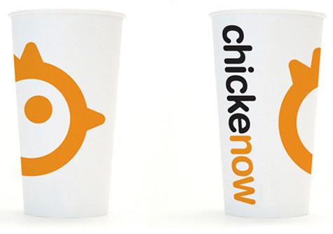 CN_Cup_sm