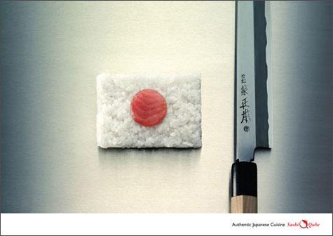 an-sushi