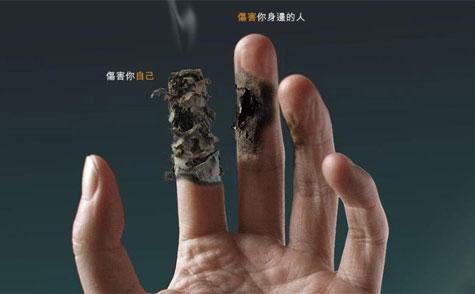propaganda-cigarro-22