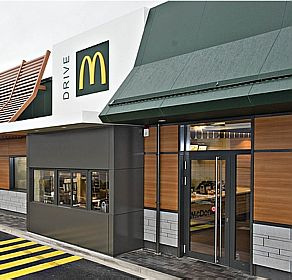 mcdonalds-logo-verde
