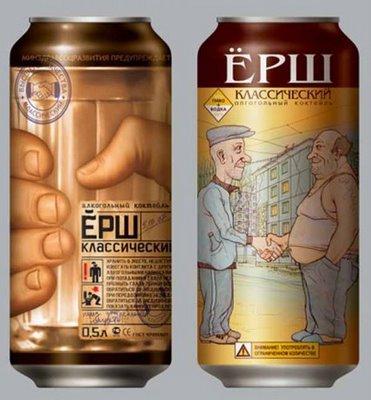 EPW Can