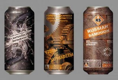 Design Cans