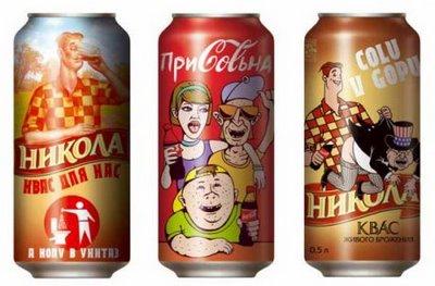 Latas Coca-Cola