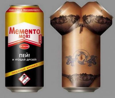 Design em latas