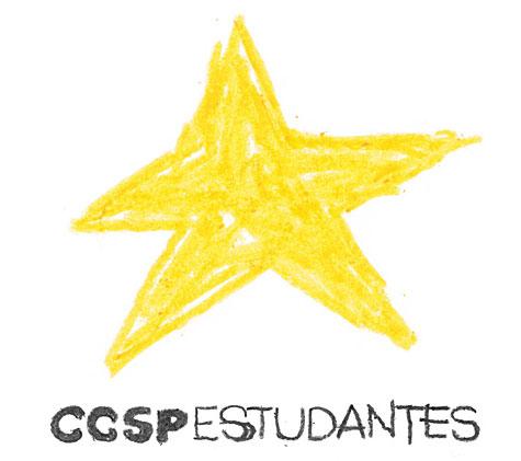 Categoria Estudantes no anuário do Clube de Criação de São Paulo