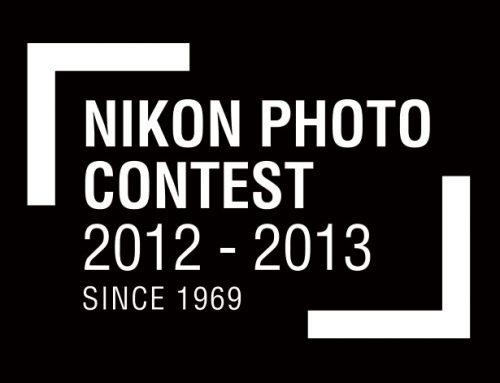 Estão abertas as inscrições para o Nikon Photo Contest 2012-2013