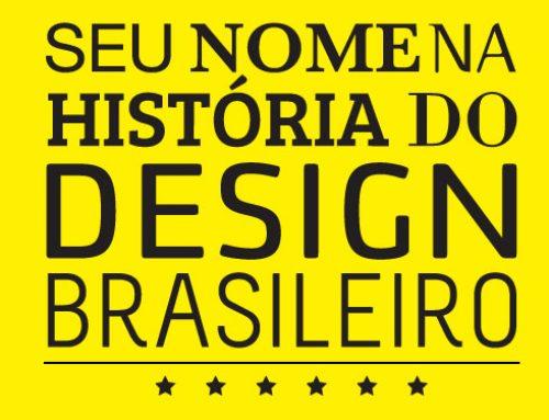 6ª edição do IDEA/BRASIL está com as inscrições abertas