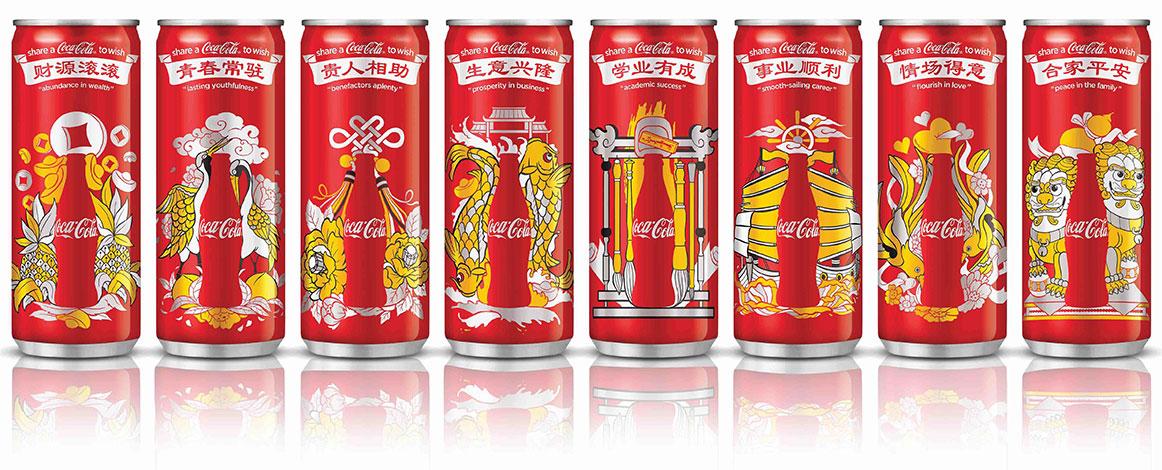 coca-cola-ano-novo-chines-latas-personalizadas