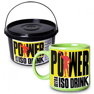 caneca_porcelana-chocolate_verde_power_iso_drink-com-pote-suplemento