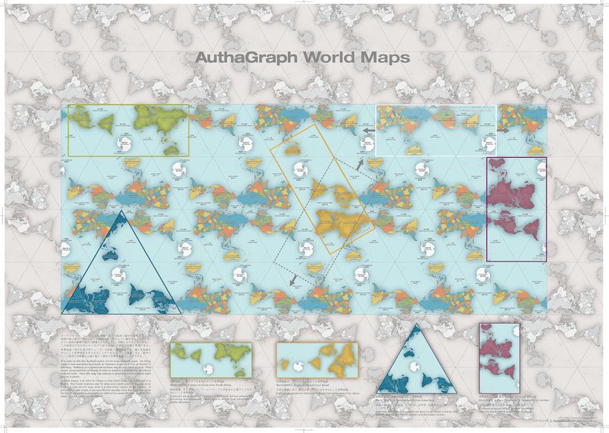autha-graph-world-map