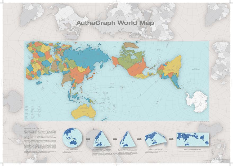 mapa-mundi-perfeito-de-papel