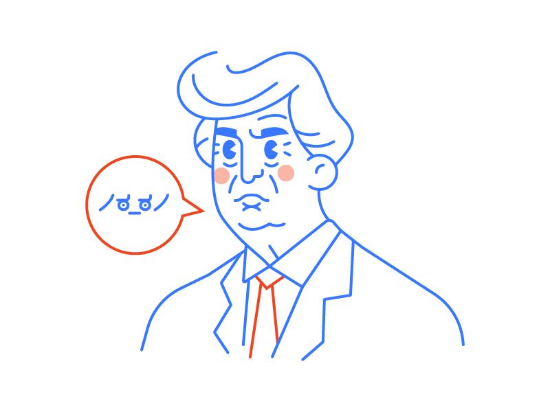 Trump porRyanPutnam